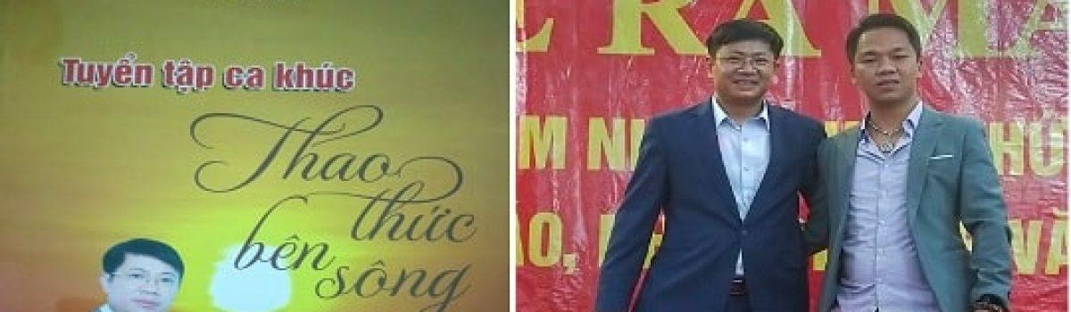 """""""Thao thức"""" nốt lần này thôi nhé – Nhạc sỹ, nhà báo Đinh Văn Bình!"""