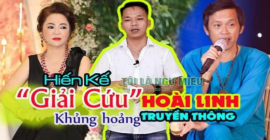 ✔ Hiến kế giúp NS Hoài Linh xử lý khủng hoảng truyền thông chuyện từ thiện 14 tỷ với bà Phương Hằng