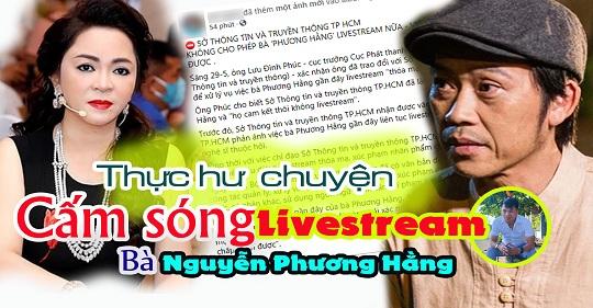 Thực hư chuyện bà Phương Hằng bị cấm sóng livestream | Ai sẽ dám bóc phốt những bí mật showbiz ?